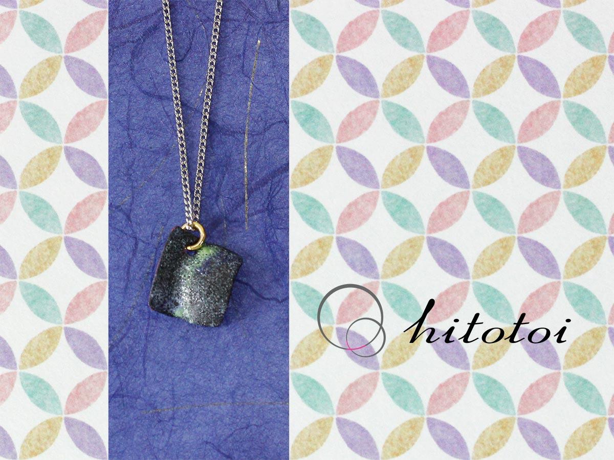 hitotoi kintai-tougei necklace